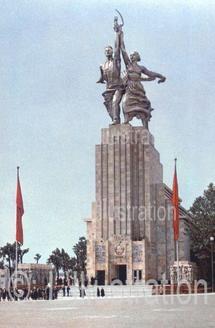 Exposition universelle à Paris en 1937 : pavillon de l'URSS